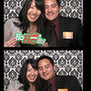 12-1 Kohl Mansion - Photo Booth :